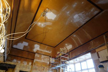 ceiling-prep